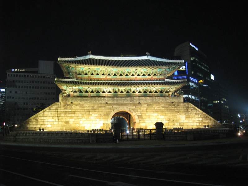 great south gate